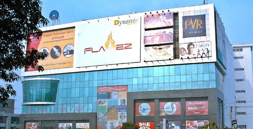 pvr mall ludhiana